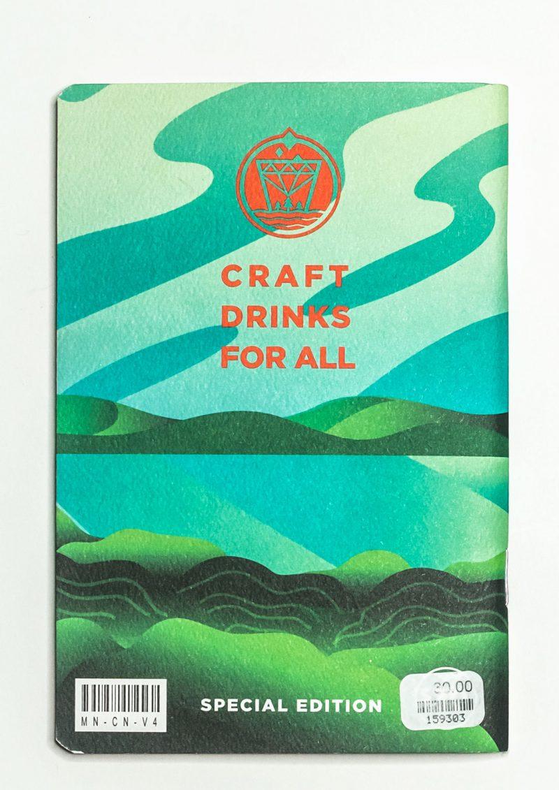 MN craft drink passport special edition craft notes pub pass